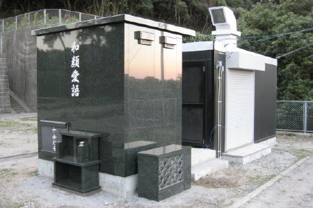 火葬・読経・葬儀