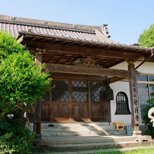法灯約630年の妙円寺が運営
